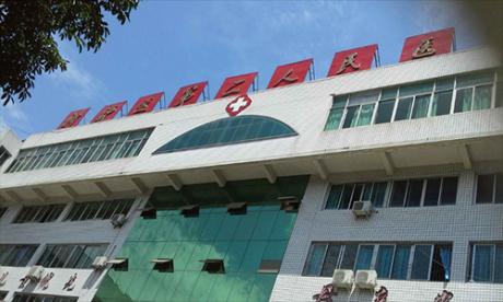 新都区第二人民医院体检中心