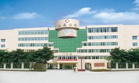 东莞市企石医院体检科
