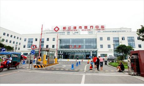 都江堰市人民医院体检中心
