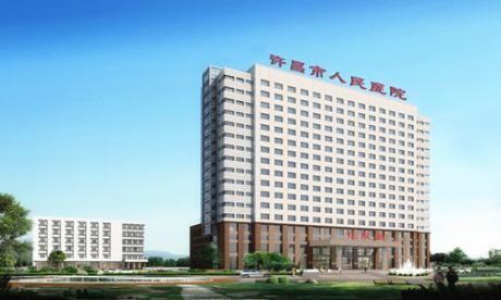 许昌市人民医院体检中心
