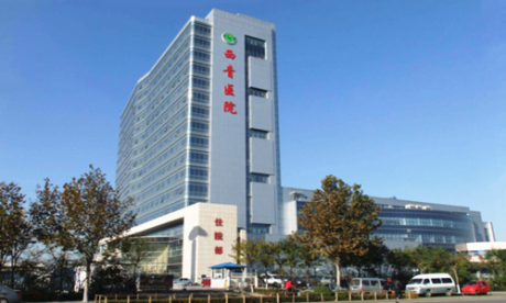 天津西青医院体检中心