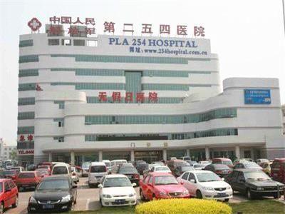 中国人民解放军第983医院(原天津254医院)体检中心