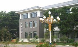 江苏省钟山干部疗养院(康复医院)体检中心