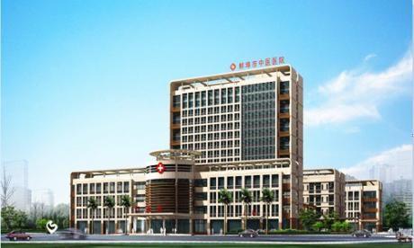 蚌埠市中医医院体检中心