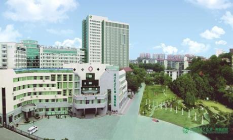 湖南医药学院第一附属医院(怀化市第三人民医院)健康管理中心