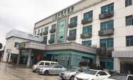苏州同济医院健康体检中心