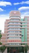 四平市中心医院健康管理中心