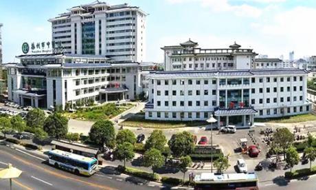 扬州市中医院体检中心