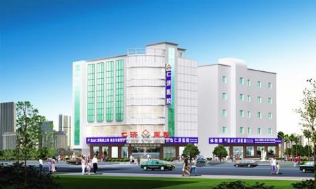 昆山仁济医院体检中心