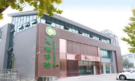 成都慈铭体检中心(金沙分院)