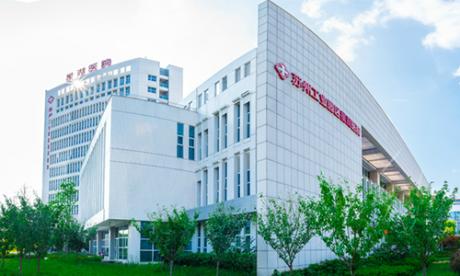 苏州工业园区星湖医院体检中心