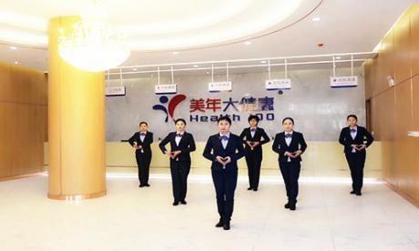 惠州美年大健康体检中心