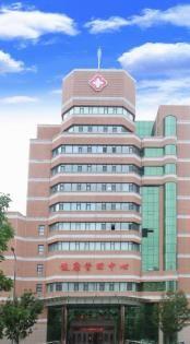 四平市中心医院健康管理中心(全国健康管理示范基地)