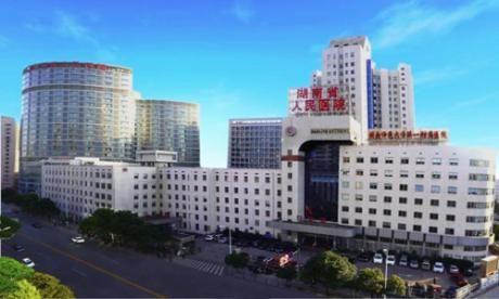 湖南省人民医院健康管理中心