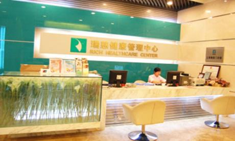 成都瑞慈体检中心(温江分院)
