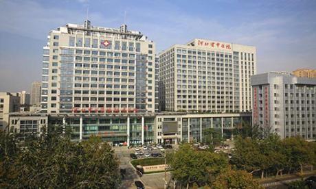 河北省中医院治未病(体检)中心