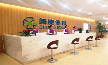 合肥美康健康体检中心(滨湖万达分院)