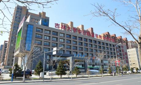 长春慈康医院体检中心