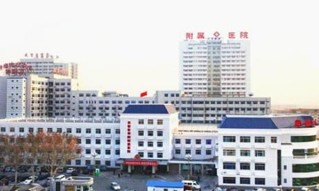 天津武警医学院附属医院体检中心