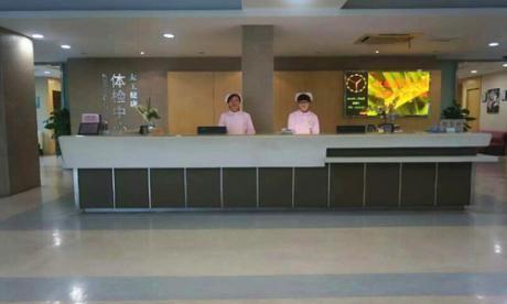 无锡市太湖工人疗养院体检中心