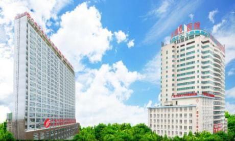 广西中医药大学附属瑞康医院弘中体检中心