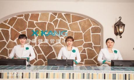 哈尔滨熙康体检中心