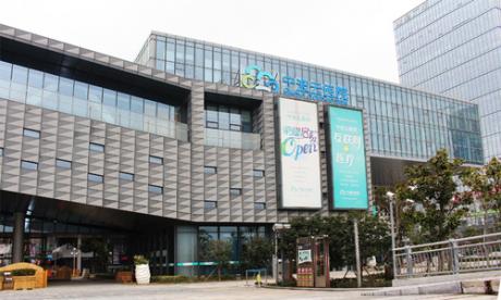 宁波熙康体检中心