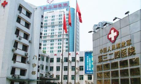 中国人民解放军陆军第九五八医院(重庆324医院)体检中心