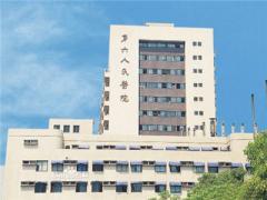 上海市第六人民医院(上海交通大学附属第六人民医院)体检中心