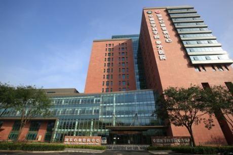 中国医学科学院阜外医院体检中心