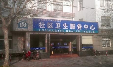 上海徐汇区宛平医院体检中心