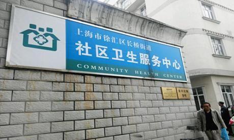 上海徐汇区长桥地段医院体检中心