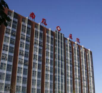 北京市丰台区南苑医院体检中心