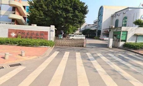 广州造船厂医院体检中心