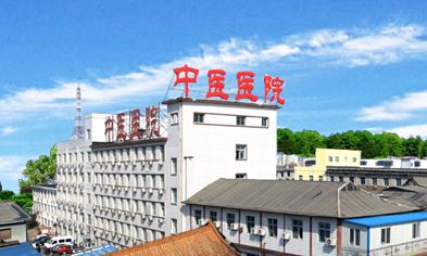 北京房山区中医院体检中心