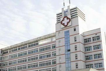 北京市通州区中医医院体检中心