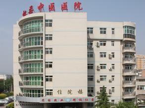 北京市怀柔县中医院体检中心