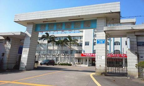 深圳市龙岗区大鹏镇人民医院体检中心