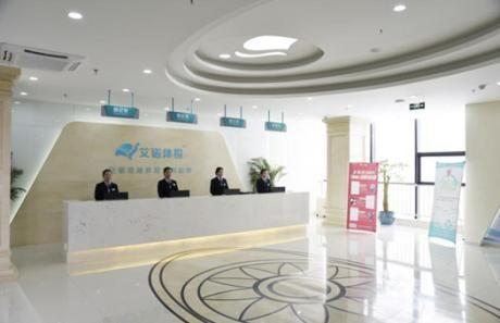 安庆艾诺体检中心