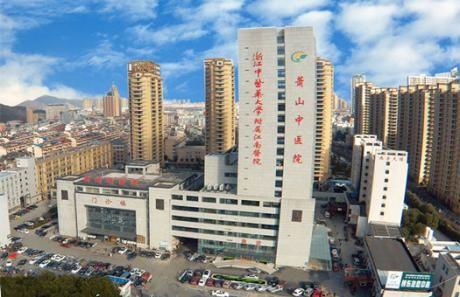 杭州萧山区中医院体检中心