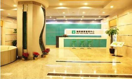 长沙瑞慈芙蓉体检中心