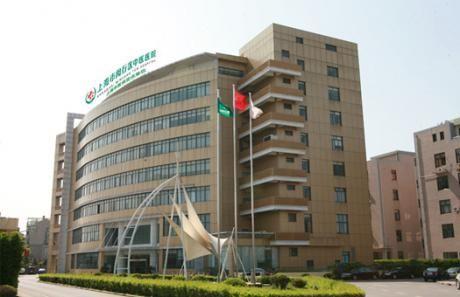 上海闵行区中医医院体检中心