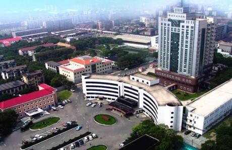 中国人民解放军第九四医院体检中心
