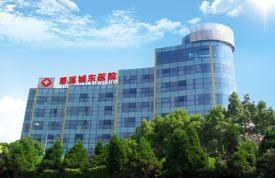 浙江省慈溪城东医院体检中心