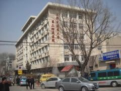 天津中医药大学第二附属医院体检中心