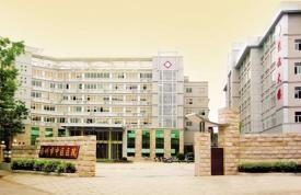 梅州市第二中医医院体检中心