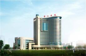 武汉市普仁医院体检中心(金银潭分院)