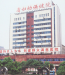 江西省妇幼保健院体检中心