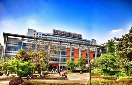 成都市妇女儿童中心医院体检中心