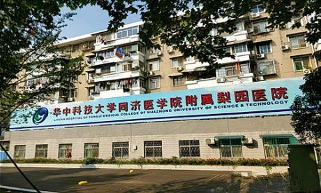 华中科技大学同济医学院附属梨园医院体检中心